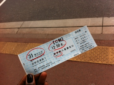 Getting the bus from the airport to Tokyo station 1,000 Yen