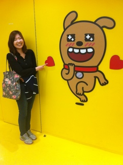 At Kakao store COEX mall