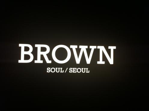 Hip-Hop Seoul: Brown